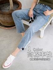 高含棉褲腳不規則設計刷破牛仔直筒褲