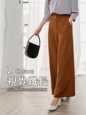 琥珀腰帶純色西裝直筒褲