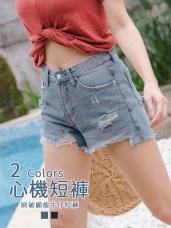 高含棉刷破顯瘦牛仔短褲