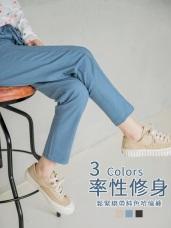 立體剪裁鬆緊綁帶純色哈倫褲