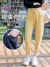 親膚感造型釦鬆緊綁帶純色哈倫褲