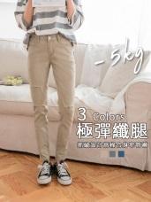 高含棉抓破設計彈力合身窄管褲