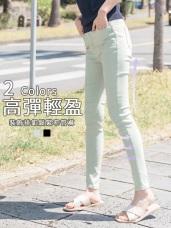 裝飾排釦純色鬆緊腰頭彈力窄管褲