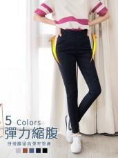 素色拼接腰頭高彈修身窄管褲