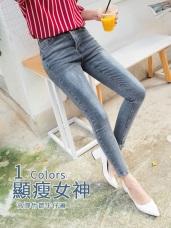 高彈竹節牛仔質感刷色排釦窄管褲