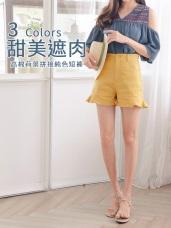 高含棉荷葉拼接純色斜紋短褲