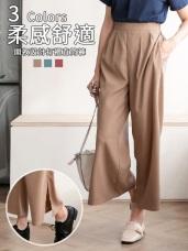 面雪紡開衩設計純色打褶直筒褲