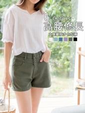 高含棉多色顯瘦高腰三釦短褲