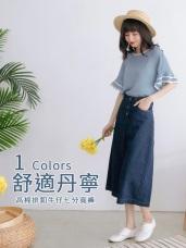 高含棉排釦設計牛仔七分寬褲