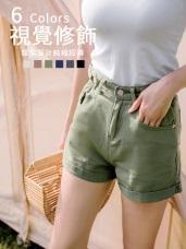 高含棉抓皺造型純色短褲