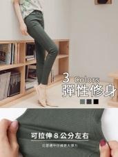 高含棉彈性修身剪裁窄管褲