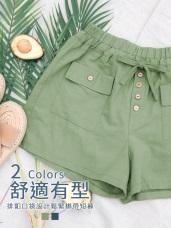 高含棉排釦口袋設計腰鬆緊綁帶短褲