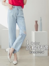 高含棉刷破抽鬚牛仔丹寧褲