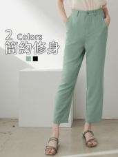 純色特殊織紋質感俐落雪紡長褲