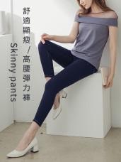 高腰彈力後口袋繡花涼爽窄管八分褲