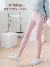 高含棉鬆緊腰頭排釦抽鬚設計九分窄管褲
