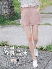 純色修身打摺西裝短褲