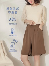 純色不易皺涼感打褶西裝五分短褲