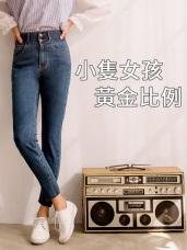 高腰彈性排釦自然刷色窄管牛仔褲