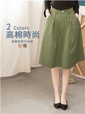 高含棉打褶後腰鬆緊釦造型中長裙