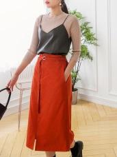 後鬆緊前開衩高含棉素色中長裙.2色