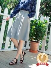 高含棉簡約純色打褶設計A字中長裙