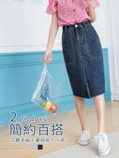 高含棉水洗剪邊大口袋牛仔丹寧中長裙