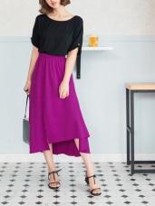 素面開衩不規則彈性中長裙