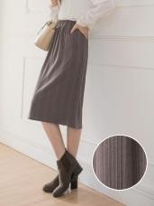 後開衩立體壓紋純色針織中長裙