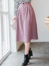 打褶設計面磨毛純色A字傘襬裙