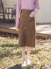 面磨毛造型口袋純色排釦A字裙