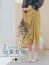 兩穿可調式抽繩純色後開衩中長裙