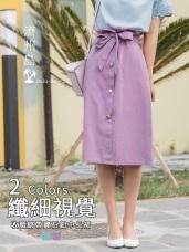 高含棉收腰綁帶寶石排釦A字中長裙