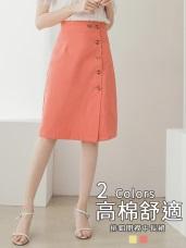 純色高含棉排釦開衩中長裙