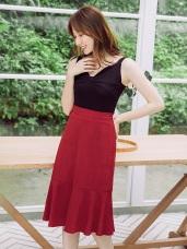 純色特殊織紋波浪下擺半身裙