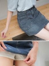 造形口袋竹節刷色牛仔褲裙