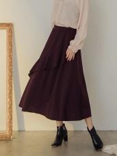 純色不對稱荷葉修身A字長裙