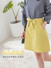 純色蝴蝶結綁帶造型腰飾A字短裙
