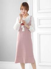 純色質感織紋魚尾裙擺U領背心長洋裝.3色