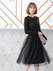 羅紋拼接網紗裙襬洋裝