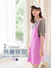 高含棉純色斜紋造型拉鍊下襬抽鬚吊帶裙