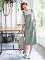 高含棉休閒素面圓弧口袋吊帶裙