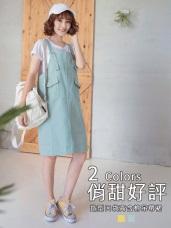 造型口袋剪裁高含棉純色吊帶中長裙
