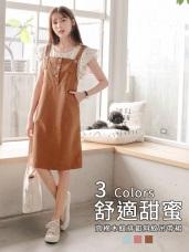 高含棉木紋排釦斜紋吊帶裙