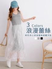 純色背心拼接羽毛蕾絲裙襬長洋裝