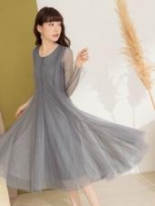 純色修身袖透視紗裙長袖洋裝