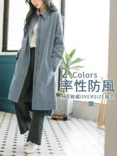 襯衫領純色高含棉長版風衣外套