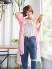 撞色直條紋長版襯衫/防曬罩衫外套(附螢光皮帶)