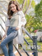 高含棉圖騰刺繡綁帶開襟長版罩衫/外套