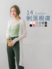 絲光棉透膚素色/條紋開襟長版外套.14色